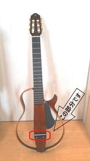 silenght guitar1-1.jpg